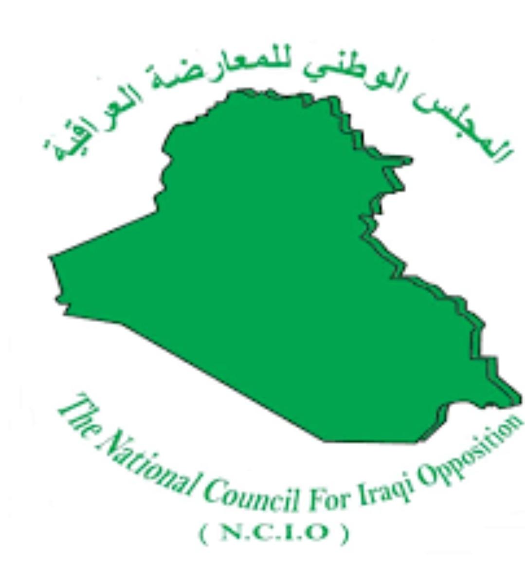Iالمجلس الوطني للمعارضة العراقية يطرح برنامجه السياسي لانقاذ العراق    السبت, أغسطس 22, 2020